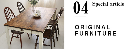 ORIGINAL FURNITURE